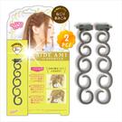 SBHT680側髮盤髮器.辮髮器(2支入) [52568]