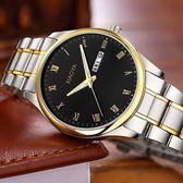 新款手錶男防水雙日歷夜光石英男表鋼帶簡約休閒潮流男士手錶 全館八八折鉅惠促銷HTCC