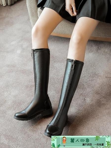 大碼靴子 高筒靴女冬加絨年新款大碼不過膝長靴英倫風黑色顯瘦騎士靴子 麗人印象