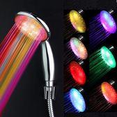 七彩光療花灑 LED噴頭淋浴手持花灑大號光療保健七彩發光噴頭軟管底座衛浴套裝 艾維朵