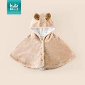 寶寶帽子斗篷嬰兒外出披風兒童外套披肩新生寶寶斗篷