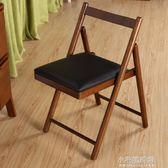 越茂 實木餐椅現代舒適靠背椅 家用書桌椅簡約時尚折疊餐桌椅子 YXS『小宅妮時尚』