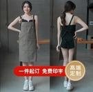 圍裙定做圍裙牛仔帆布印logo印字咖啡廳服務員工作服圍腰防油耐髒耐磨【快速出貨八折下殺】