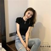 短袖t恤女夏季針織修身高腰短款上衣【時尚大衣櫥】