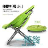 索樂大號圓椅沙發椅成人躺椅月亮椅太陽椅懶人椅雷達椅躺椅折疊椅
