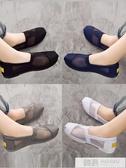 布鞋女上班新款百搭平底懶人鞋女一腳蹬透氣布鞋女學生韓版 韓慕精品
