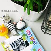 【王佳】ESTAPE 隨手抽取式OPP裝飾封貼膠帶│ 動物版 / 斑馬紋