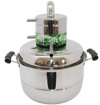 蒸酒機           升級版家用小型釀酒器蒸酒器釀酒設備純露蒸餾水套餐10升 igo 宜室家居