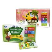 【BuDer 標達】有機甜菜根大精力湯+有機高鈣12蔬穀奶元氣組