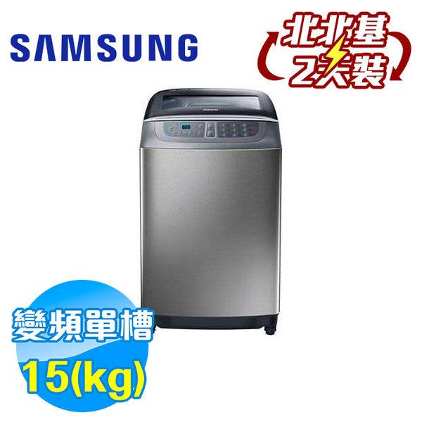 SAMSUNG 三星 15公斤單槽洗衣機 WA15F7S9MTA/TW