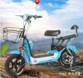 電瓶車成人電動車48V新款電動自行車小型雙人電車可取出電池  nm3318 【Pink中大尺碼】