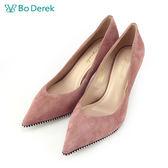 【Bo Derek 】金屬珠飾尖頭高跟鞋-粉色