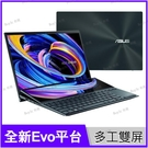 華碩 ASUS UX482EA-0021A1165G7 ZenBook Duo 雙螢幕創作者筆電【14 FHD/i7-1165G7/16G/Iris Xe/1TB SSD/Buy3c奇展】UX482
