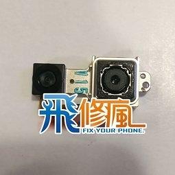 【妃凡】台南手機現場維修 HTC M9+ 後相機 後鏡頭 主鏡頭 攝像頭 專業維修