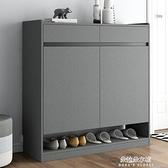 鞋櫃木月鞋櫃簡約現代收納儲物櫃灰色北歐鞋櫃 【母親節特惠】