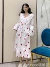睡裙 法蘭絨荷葉邊睡裙2020年冬秋冬新款女士韓版家居服長袖保暖連身裙 coco