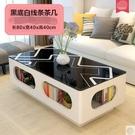 茶几鋼化玻璃烤漆小戶型客廳家具簡約現代茶桌歐式電視櫃茶几liv·樂享生活館