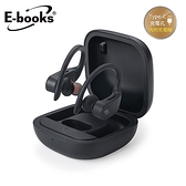 E-books 真無線TWS藍牙專業級耳掛耳機SS25【愛買】