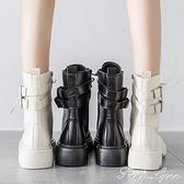 透氣馬丁靴女2020夏季薄款百搭英倫風黑色網紗潮流鏤空中筒短靴女 范思蓮恩