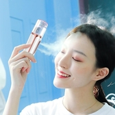 納米噴霧補水儀小型便攜式冷噴儀可愛少女保濕臉部加濕蒸臉器  依夏嚴選
