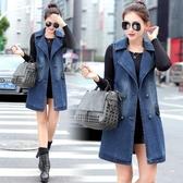 牛仔背心 春季新品中長款女韓版無袖寬鬆時尚大碼百搭外套 - 歐美韓熱銷