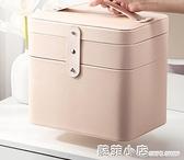 化妝箱大容量ins風超火收納盒女旅行化妝品化妝包手提便攜收納包 蘇菲小店