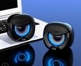 索愛-A9電腦音響台式家用筆記本超重低音炮影響辦公室桌面客廳迷你多媒體手機 台北日光