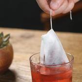 ◄ 生活家精品 ►【N323-1】一次性泡茶袋(100入) 茶包袋 茶葉 過濾袋 煲湯 滷味 佐料袋