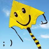華箏笑臉風箏美國笑臉現代三角風箏易飛三角長尾初學易飛成人 芊惠衣屋  YYS