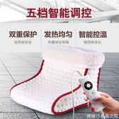 暖腳寶插電女生冬季冬天電暖鞋暖腳神器可拆洗保暖鞋辦公室家用