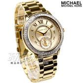 Michael Kors 東方美學 小秒針 時尚腕錶 女錶 不銹鋼 潮流金電鍍 MK6287 防水手錶