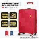 《熊熊先生》AT美國旅行者 新秀麗 行李箱 30吋 大容量 GL7 剎車輪 PC材質 旅行箱 海關鎖 出國箱