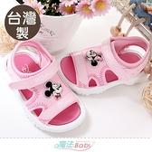 女童鞋 台灣製迪士尼米妮正版休閒運動涼鞋 魔法Baby
