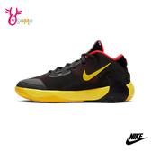 NIKE ZOOM FREAK 1 SOUL GLO (GS) 大童成人女款 籃球鞋運動鞋 P7215#黑黃◆OSOME奧森鞋業