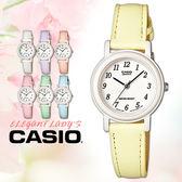 CASIO手錶專賣店 卡西歐 LQ-139L-9B 指針 數字錶 繽紛嫩彩色 兒童錶 學生錶 壓克力玻璃鏡面 真皮錶帶