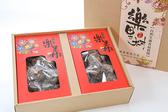 Freshgood鮮食優多・樂果村•有機乾冬菇禮盒