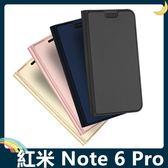 Xiaomi 小米 紅米機 Note 6 Pro 融洽系列保護套 皮質側翻皮套 隱形磁吸 支架 插卡 手機套 手機殼