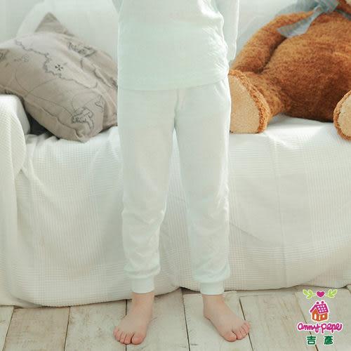 Anny pepe 男童舒暖棉長褲 白色/水綠 (90~150cm)