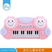 兒童電子琴寶寶早教音樂玩具小鋼琴0-1-3歲男女孩嬰幼兒益智禮物2 〖korea時尚記〗 IGO