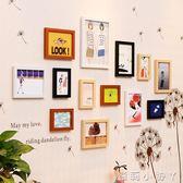 照片牆相框掛牆組合裝飾相框牆創意個性房間臥室牆上相框牆貼畫 igo全館免運