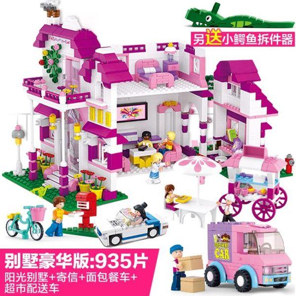 公主拼裝城堡兼容女孩益智組裝兒童玩具積木3-6周歲8-10-12歲【全館滿888限時88折】TW