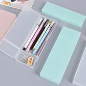 簡約純色磨砂文具盒(大) 半透明 學生用品 設計 辦公用品 多色【P126】米菈生活館