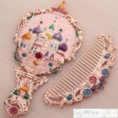 隨身鏡 俄羅斯手柄小鏡子帶梳子套裝復古隨身便攜化妝鏡可折疊台式公主鏡 居優佳品