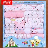 純棉嬰兒衣服新生兒禮盒套裝0-3個月春秋冬季初生剛出生滿月寶寶 居享優品