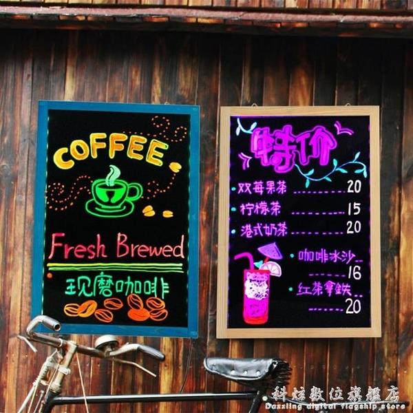 發光小黑板熒光板廣告板可懸掛式led版電子熒光屏手寫黑板廣告牌 科炫數位
