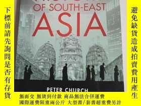 二手書博民逛書店A罕見Short History of South-East A