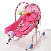 嬰兒搖椅搖籃寶寶安撫躺椅搖搖椅哄睡搖籃床新生兒童哄寶哄娃神器igo『櫻花小屋』