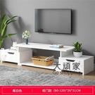 電視櫃 茶几組合桌簡約現代小戶型客廳簡易牆櫃北歐經濟型電視機櫃T