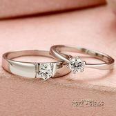 戒指 戒指女浪漫滿屋情侶戒指銀對戒子指環男結婚戒指