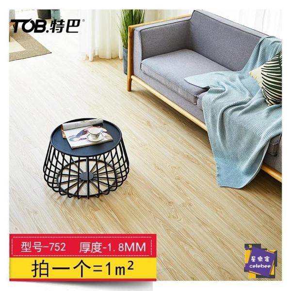 地板贴 地板膠加厚耐磨防水pvc塑膠地板革自黏木地板貼紙家用臥室ins網紅T 居家装饰